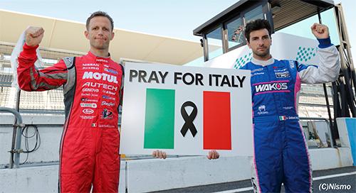 イタリア中部地震に対する寄付金プロジェクト